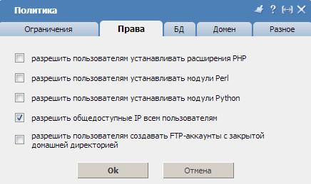 Файл:ru-ispsa-editdatabasesjpg