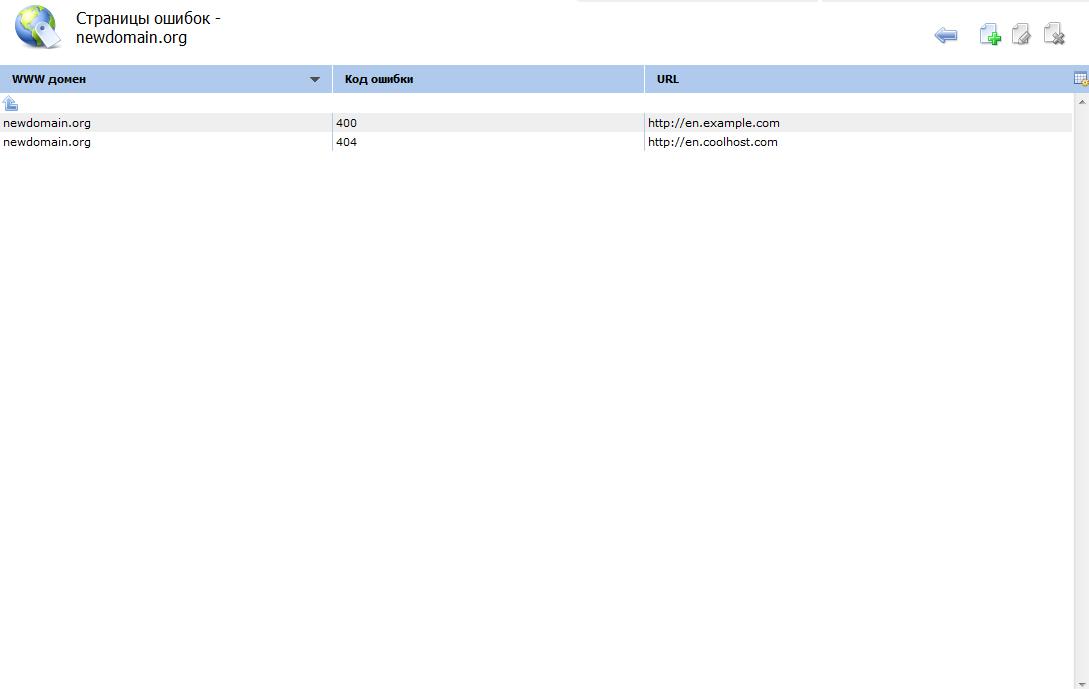 Screenshot-torrentpng