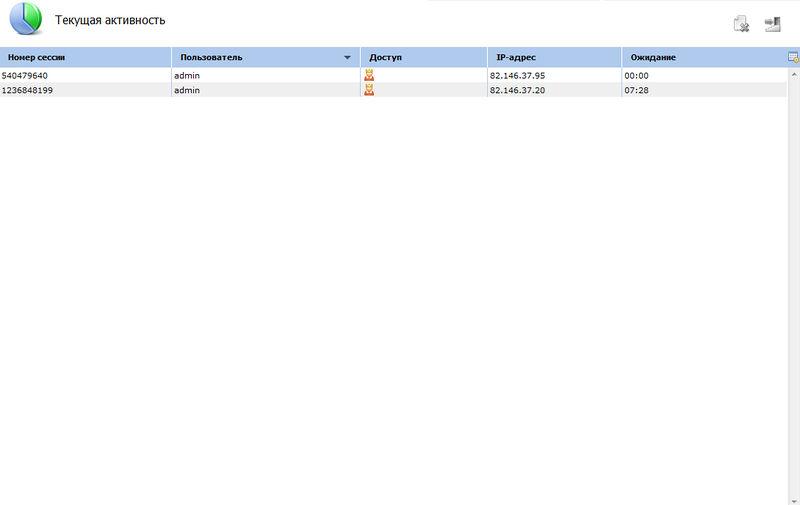 Публичные файлы в облачном хранилище от mailru